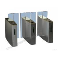 Buy cheap New Design Fast speed pass barrier-free access turnstyle gate for High-speed rail product