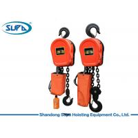 China 5 Ton Electric Lifting Chain Hoist 10m Lifting Height With Free Break System wholesale