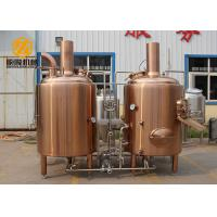 China Red Copper / SS Tank Small Brewery Equipment 500L 380V/220V 60HZ Power wholesale