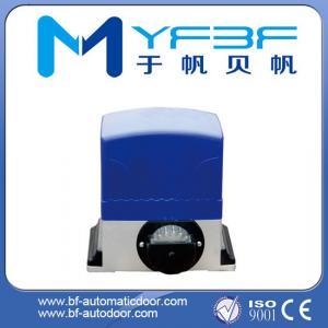 China Automatic Sliding Gate Motor wholesale