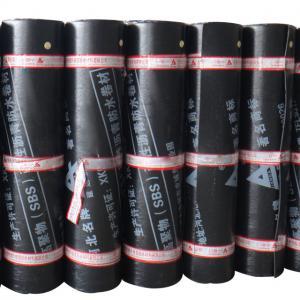 China SBS Modified Bitumen Waterproof Membrane wholesale
