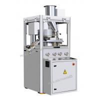 China Dust Proof Automatic Tablet Press Machine Easy Remove PLC Control System on sale