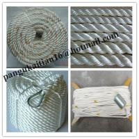 China Mooring rope& Deenyma Rope,compound rope& Deenyma Rope wholesale