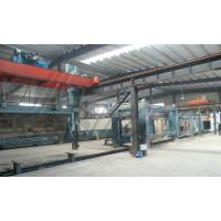 China Lime / Cement AAC Block Production Line 220V 380V For AAC Plant wholesale