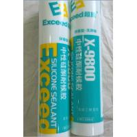 China Multi - Role Fast Dry Neutral Cure Silicone Sealant For Metal ( Aluminum) wholesale