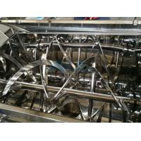 Quality Dry Ingredient Ribbon Mixer Ribbon Mixer & ingredient ribbon mixer machine for sale