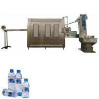 China Small Scale Packaged Drinking Water Bottle Filling Machine , Pure Water Machine on sale