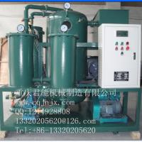 China RZL Reliable Vacuum Lube Oil Purifier/ Lubricating Oil Purification wholesale