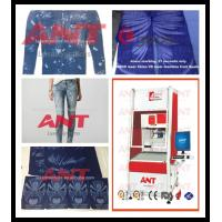 China 3D Dynamic denim laser marking machine wholesale
