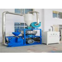 China Fully Sealed Plastic Bottle Grinding Machine For EVA Water Spray Cooling wholesale