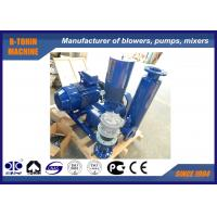 China Pipe Cleaning Roots Air Blower , DN125 positive displacement blower aeration fan wholesale