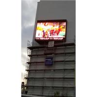 Buy cheap P10mm Brightness 8500nits SMD Outdoor LED Display Panel waterproof IP68 320mm × 160 dot matrix from wholesalers