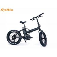 Buy cheap Black Color Battery Electric Folding Bike 8fun Rear Brushless Geared Motor from wholesalers
