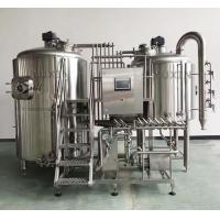 China home used beer brewing equipment / brew kittle on sale