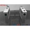 Buy cheap Auto Gate Swing Gate Turnstile Mechanism Rfid Door Opener 180° Arm Work Angle from wholesalers