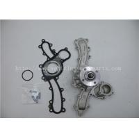 China Auto parts Engine cooling Water Pump for Toyota Japanese Car OEM 16100-39405 wholesale