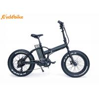 China AL-ALLOY frame 8FUN 20'48V500W electric foldable bike with 48V10AH lithium battery wholesale
