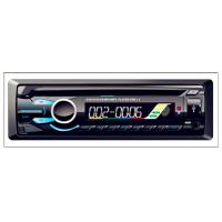 China One-Din universal Car DVD Player with Detachable panel with USB/FM/Clock/SD/Movie wholesale