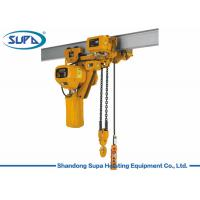 Buy cheap Single Beam Low Headroom Chain Hoist , 2 Ton Electric Chain Hoist with from wholesalers