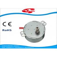 China High Efficiency 3W Synchron Electric Motors 2.5RPM For Air Cooler wholesale