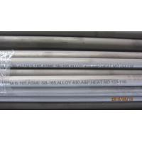 China Incoloy Tube 925 Welded Pipe Plain End Pickled Surface For Petroleum Industry wholesale