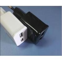 China USB Universal Travel Power Adapters 5V2.1A Two USB White And Black wholesale