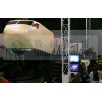 China Cinema 4D motion simulator rider with electronic system platform for theme park wholesale