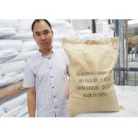 China CAS No.598-62-9 Hot Products Manganese Carbonate Powder Industrial Grade wholesale