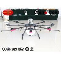 China FH-8Z-10 UAV Drone Crop Sprayer Agricultural Machine 1200 rpm / min Motor Speed wholesale