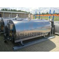China 2000L Sanitary Stainless Steel Storage Tank for Distilled Water (ACE-ZNLG-D1) wholesale