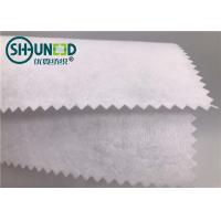 Buy cheap 100% Polyester Cut Away Embroidery Backing Fabric For Garment SGS Approval from wholesalers