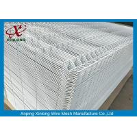 China 1800*2000mm 3D Wire Mesh Fence White Powders Sprayed Coating Mesh Fence wholesale