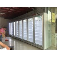 China Auto Defrost Commercial Double Door Upright Display Freezer For Meat wholesale