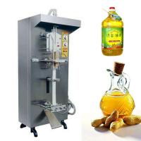 China 220V 50-60HZ Automatic Food Packing Machine For Small Liquid Milk Sauce Packing on sale