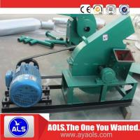 China small cheap disc wood chipper with diesel engine on sale