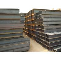 China Structural H Section Beam , High Strength Material Universal Metal H Channel wholesale