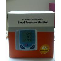 China high quality OEM Blood pressure monitor wholesale