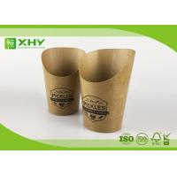 China Custom Logo Printed Kraft Paper French Fries Cups BRC Certificated 9oz wholesale