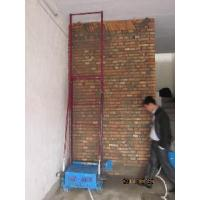 China Wall Plastering Machine (WZF800) wholesale