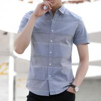 Buy cheap Thin work uniform short sleeve Slim bottom left embroidered men's casual shirt from wholesalers