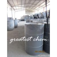 Buy cheap Calcium Carbide 80mm from wholesalers
