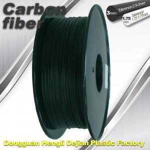 China Carbonfiber 3D Printing Filament  .0.8kg / Roll ,1.75mm 3.0mm ,DEJIAN factory wholesale