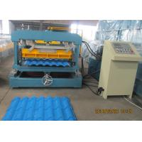 China Forming Speed 15m/Min Steel Roll Forming Machinery 380V 3 Phase 50HZ wholesale