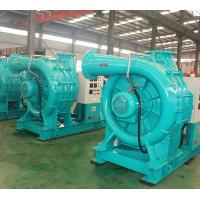 China C130 Multistage Centrifugal Blowers wholesale