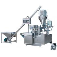 China Liquid Detergent Packaging Machine Automatic Liquid Soap Filling Machines Paste Tube Fill And Seal Machine wholesale