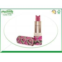 Rigid Paperboard Lip Balm Tubes , 100% Recycled Biodegradable Lip Balm Tubes