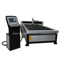 Quality 85A Hypertherm Plasma Cutting Machine for Steel Stainless Steel for sale