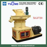 China palm fiber pellet mill wholesale
