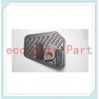Quality Auto CVT Transmission OIL FILTER FIT FOR AUDI1J CVT TRANSMISSION for sale