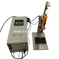 China Protable Automatic Screw Feeder Driver Auto Screwing Machine Z Axis Moving wholesale